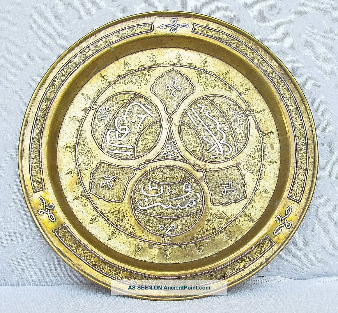 Antique Damascene Islamic Calligraphy Silver Copper Inlay Brass Plate Tray 762gr Platters & Trays photo