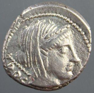 L.  Rubrius Dossenus,  Silver Denarius,  Veiled Juno,  Triumphal Chariot,  87 Bc photo