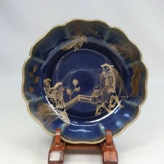 F350: Japanese Old Imari Azure Porcelain Plate With Rare Gold Painting photo