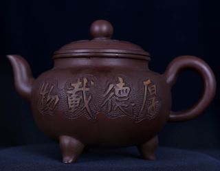 Rare Antique Chinese Carved Yixing Zisha Pottery Teapot Gujingzhou Mark Pt257 photo