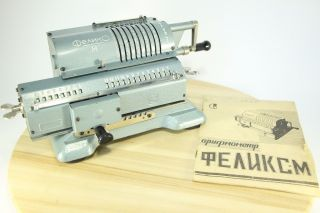 Great Mechanical Calculator Felix Arithmometer Vintage Adding Machine photo