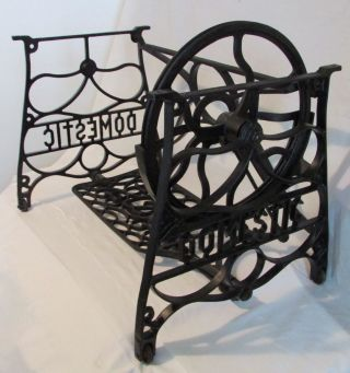 1898 Domestic Treadle Sewing Machine Frame Table Cast Iron Short Base Industrial photo