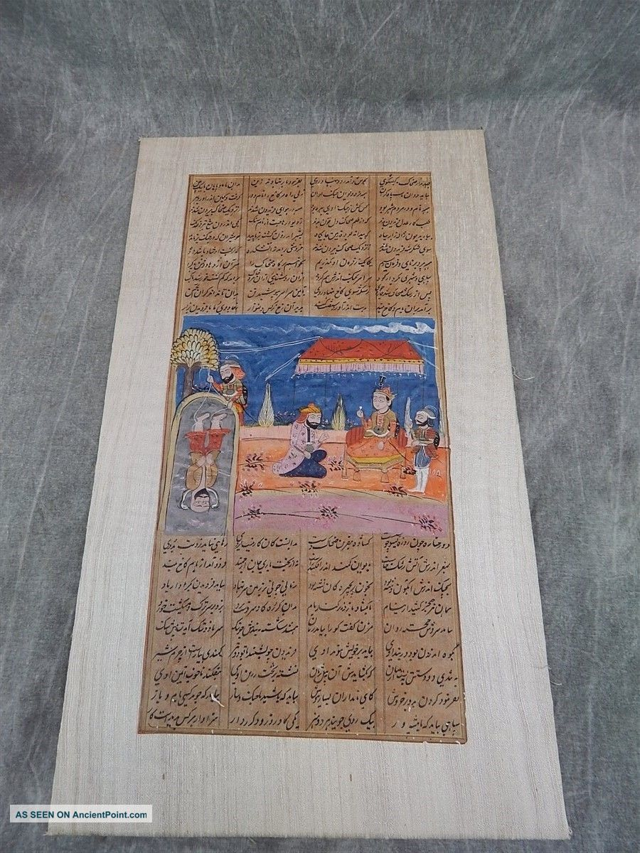 Antique Persian Illuminated Manuscript Leaf/page Hanging Man Upside Down Islamic photo