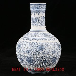 Chinese Blue&white Porcelain Handmade Carved Vase / With Qianlong Mark Cqdz04 photo