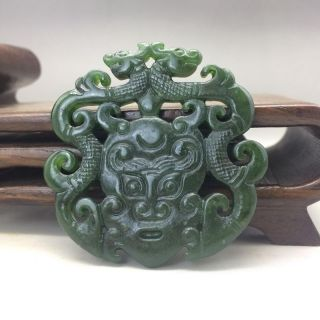Chinese Jade Carving Of The Dragon Pendant photo