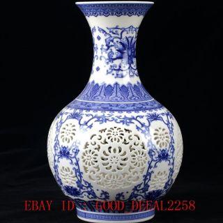 Chinese Blue & White Porcelain Handmade Hollow Vase W Qianlong Mark Cqlk17 photo