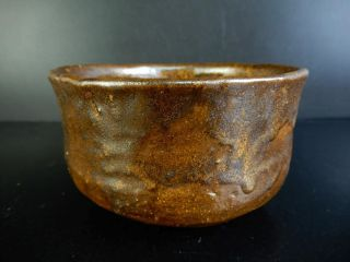 H3917: Japanese Seto - Ware Brown Glaze Tea Bowl Green Tea Tool,  Auto photo