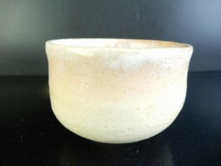 H3918: Japanese Raku - Ware White Glaze Tea Bowl Green Tea Tool,  Auto photo