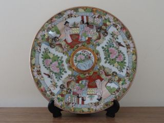 Vintage Chinese Famille Rose Medallion Porcelain Plate Qianlong Mark photo