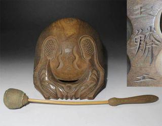 Japanese Antique Buddhist Altar Wood - Bell