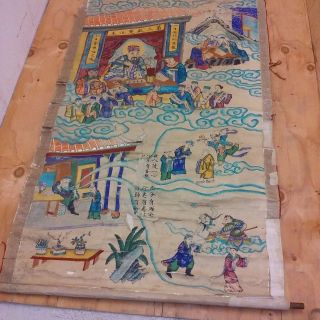 China Antique Paintings & Scrolls Of Yama photo