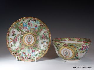 Rare Chinese Armorial Porcelain Cup Saucer Plate Figure Ormiston Canton Maritime photo