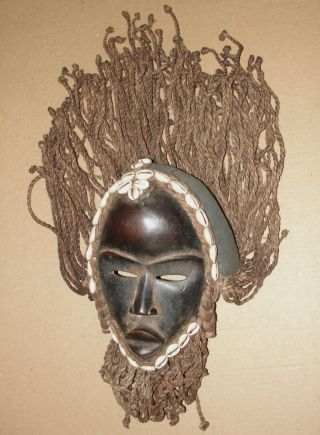 African Headdress Mask Tribal Dan Braid Beard Cowrie Shell Deangle Masque Africa photo