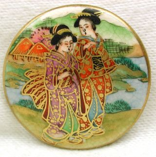 Lg Vintage Satsuma Button Hand Paint 2 Geisha In Kimonos W/gold Accents 1 & 1/4