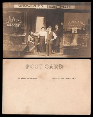 Rppc General Store J.  Berger Grocery Deli Cigars Tobacco Trading Stamps Quaker photo