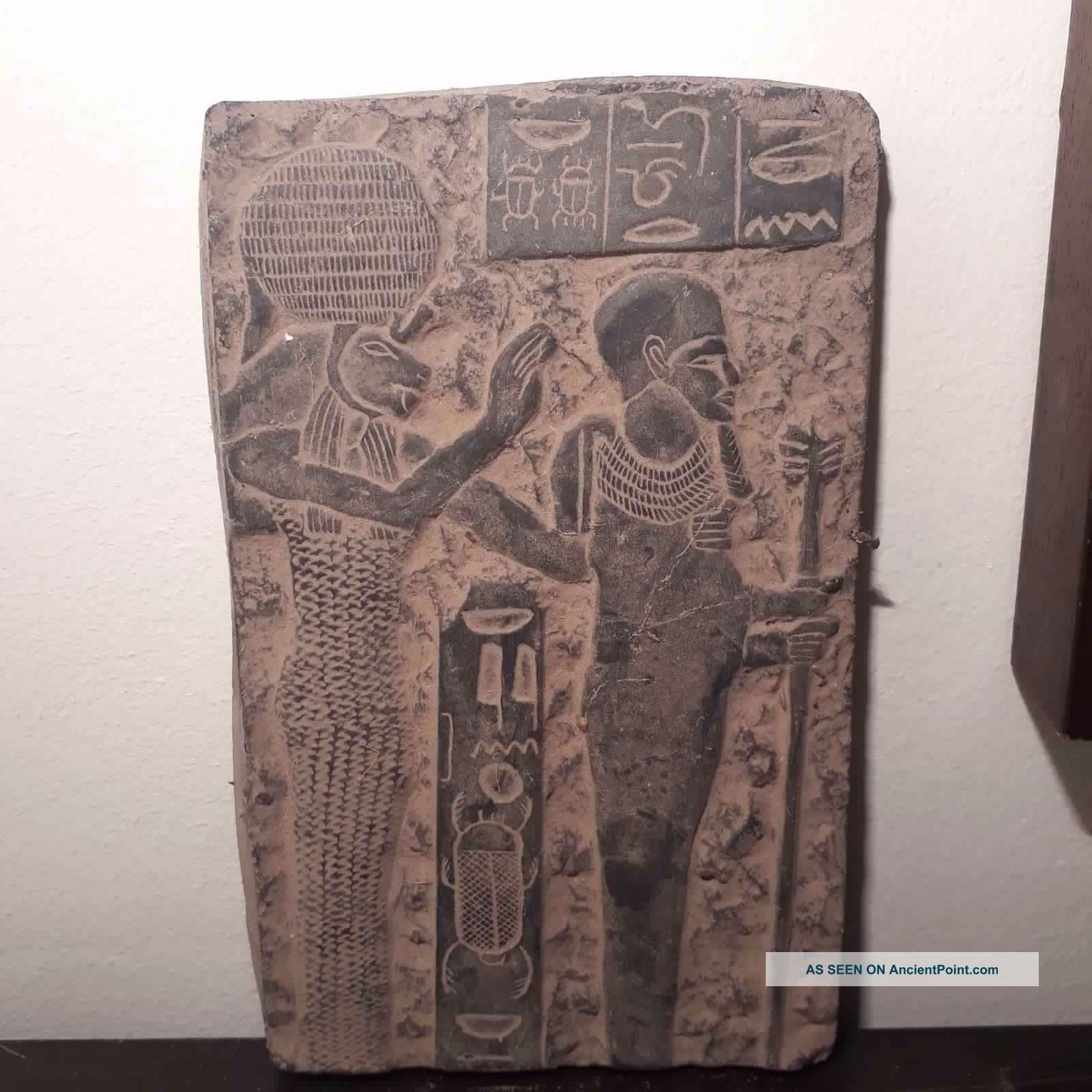 Rare Antique Ancient Egyptian Stela Goddess Sekhmet & God Ptah 1760 - 1680 Bc Egyptian photo
