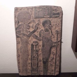 Rare Antique Ancient Egyptian Stela Goddess Sekhmet & God Ptah 1760 - 1680 Bc photo