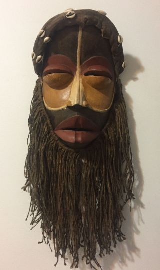 African Dan Mask With Raffia Beard Total Lenght About 25 Inches (64cm) photo