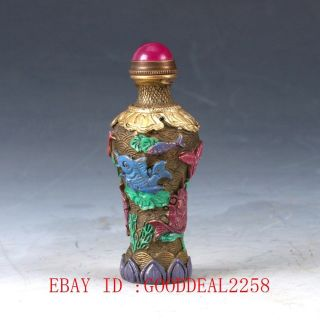 Chinese Brass Hand - Carved Fishes Snuff Bottle W Qianlong Mark Dy038 photo