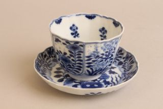 Antique Chinese Porcelain Blue & White Cup And Saucer B/w photo