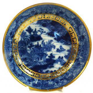 18th Century Chinese Qianlong Porcelain Blue & White Saucer Gilt Trim 14cm photo
