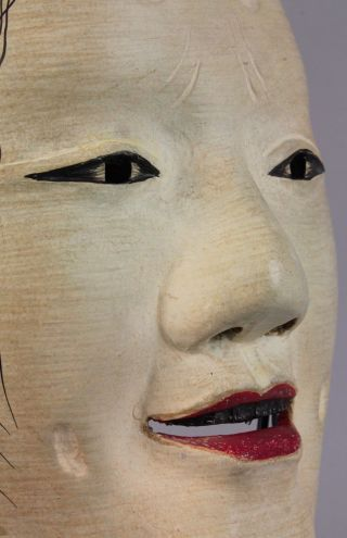 Japanese Noh Mask Depicting Masugami Character Signed H67 photo