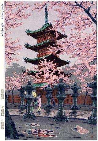 Kasamatsu Shiro Japanese Woodblock Print Shin Hanga - Ueno Toshogu photo