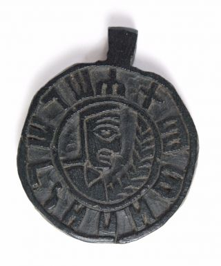 Pilgrims Pendant.  (coptic?) Provenance photo