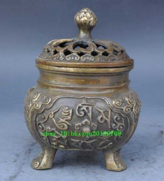 China Brass 3 Foot Buddhism Lotus Word Incensory Incense Burner Censer photo