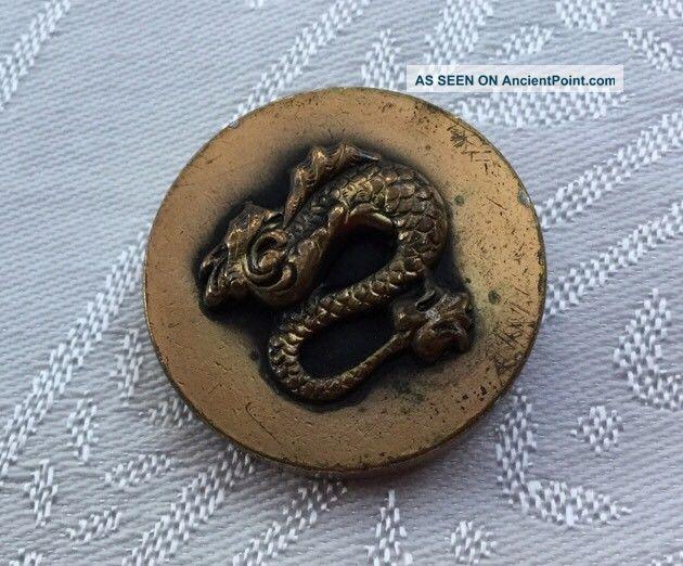 Sam Biern Antique Vintage Metal Button Dragon Snake Serpent 1 2/8
