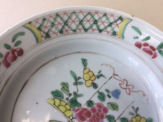 18th Century Chinese Late Kangxi Famille Rose Plate - Flower Basket photo