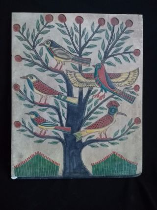 Ancient Egyptian Painting Of Tree Of Life photo