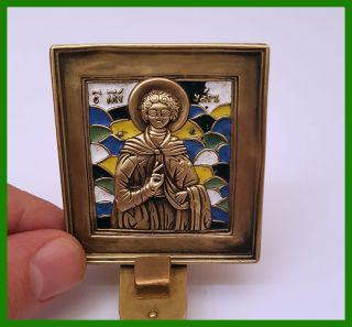 Russian Orthodox Bronze Icon Saint Martyr Uar (varus) Multi - Color Enamels. photo