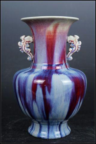 Chinese Yaobian Porcelain Duo Handles Vase photo
