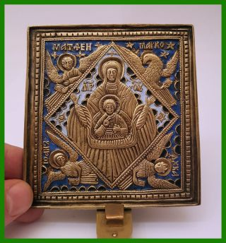 Russian Orthodox Bronze Icon The Virgin Of Sign With 4 Evangelists.  Enameled photo