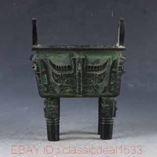 Chinese Bronze Handwork Carved Beast Incense Burner Pa0773 photo