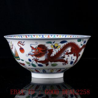 Chinese Famille Rose Porcelain Hand - Painted Dragon&phoenix Bowl W Qianlong Mark photo