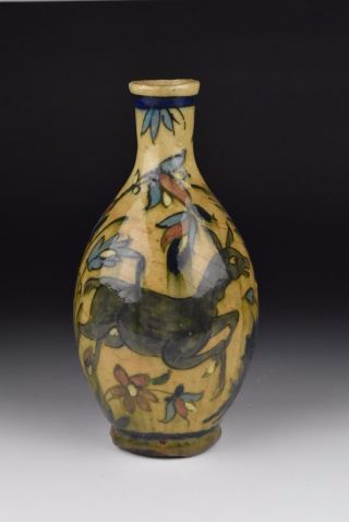 Antique 19th Century Persian Islamic Pottery Vase With Animals & Flowers photo