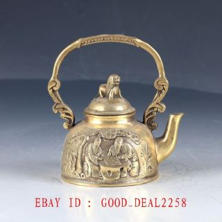 "Old Brass Hand Made Teapot / ""the Two Old Men Are Playing Chess"" Ht126 photo"