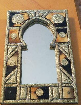 Vintage Small Brass Moroccan Mirror Star Of David Design Middle Eastern photo