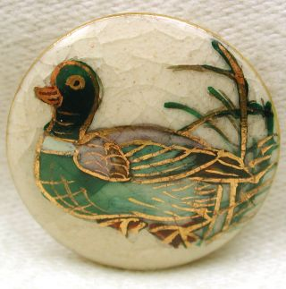 Vintage Satsuma Button Colorful Duck W/ Gold Accents - 15/16 photo