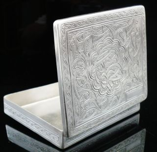Egyptian Silver Cigarette Case,  Pre 1946 photo