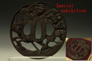 Japan Antique Edo Tsuba Armorer Yoroi Samurai Katana Koshirae Menuki Sword Parts photo