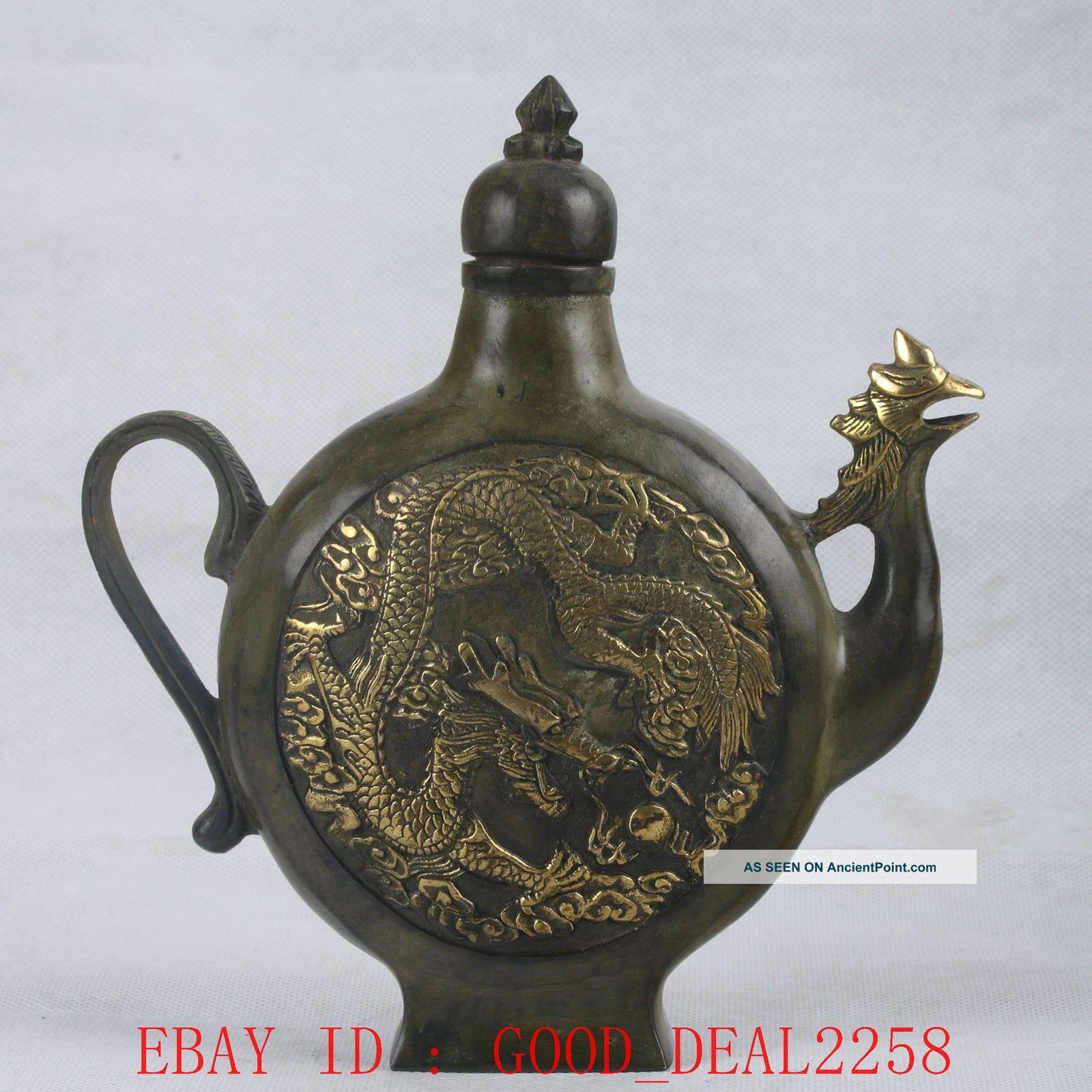 Old Copper Handwork Carved Dragon & Phoenix Teapot (水云居款)ht082 Teapots photo