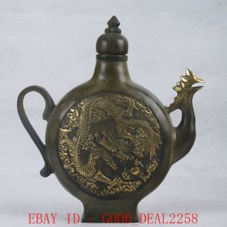 Old Copper Handwork Carved Dragon & Phoenix Teapot (水云居款)ht082 photo