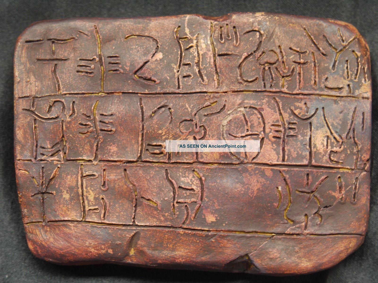 Mycenaean Linear B Oil Merchant Tablet Replica Crete Greek Bronze Age European photo