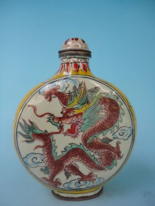 Collect Copper Cloisonne Painting Flowers Mighty Dragon Snuff Bottle Decoration photo