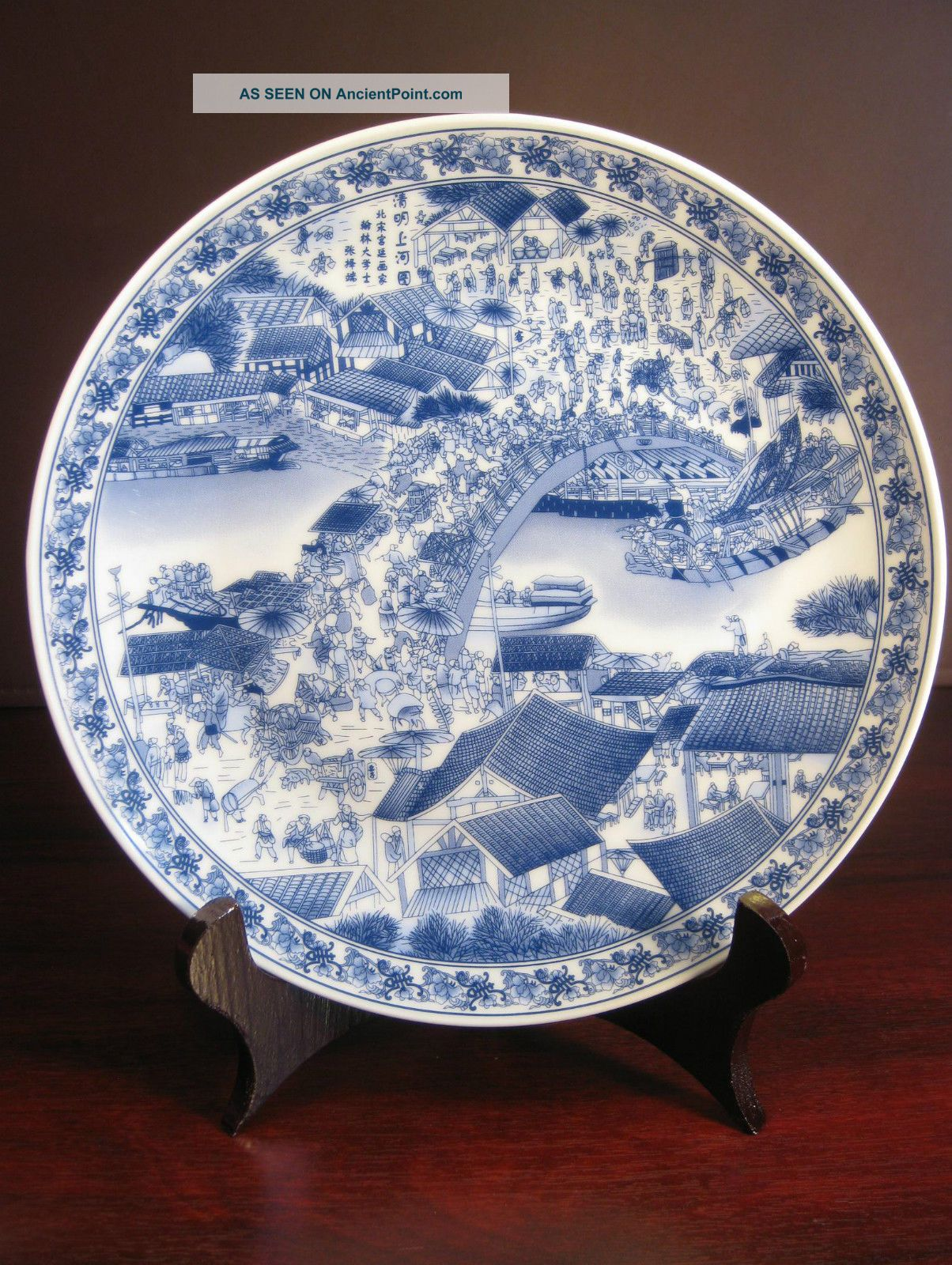 Handmade Chinese Riverside Scene At Qingming Festival Plates (with Stand) Vases photo