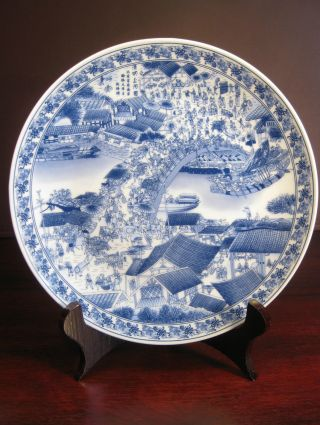 Handmade Chinese Riverside Scene At Qingming Festival Plates (with Stand) photo