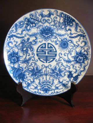 Handmade Chinese Trational Blue And White Plates (with Stand) photo